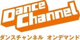 「ダンスチャンネル オンデマンド」ロゴ