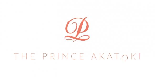 The Prince AKATOKIロゴマークイメージ