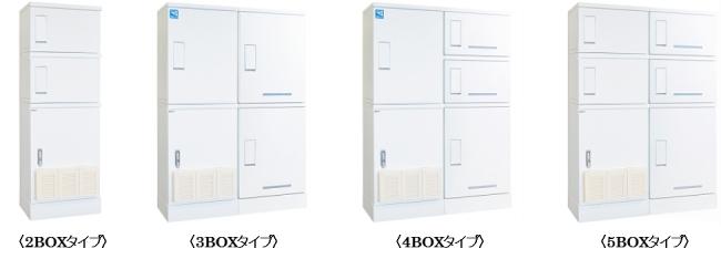 通信機器格納型宅配BOXのラインナップ