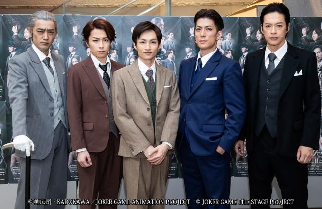 写真左より、谷口賢志、鈴木勝吾、木戸邑弥、君沢ユウキ、合田雅吏