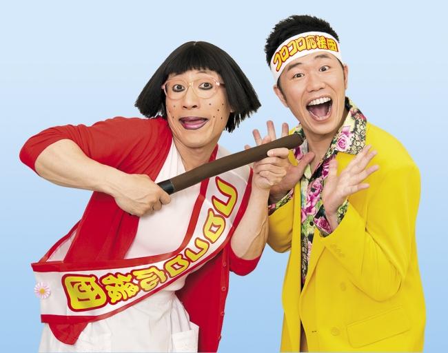 すっちー(左)と吉田裕(右)