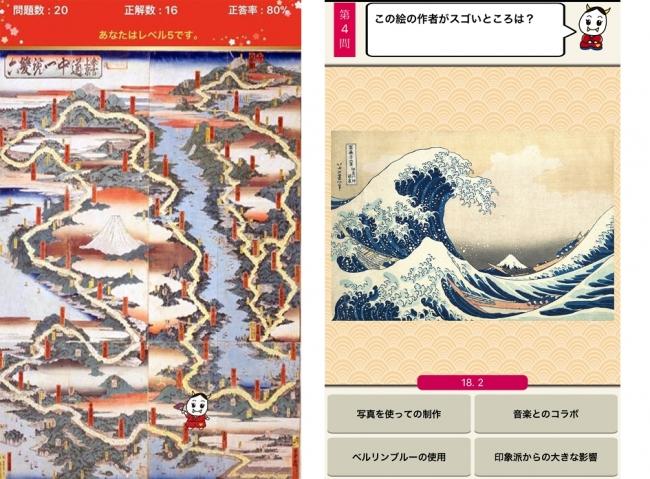 スタートは日本橋、ゴールは京都! 超有名な作品も当然出題!