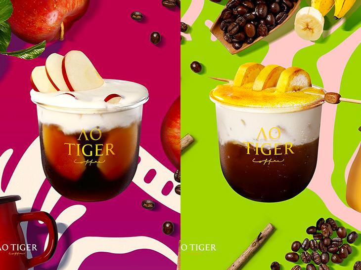 「富士山スノーカバーコーヒー」(各580円)。左はリンゴ、右はバナナ