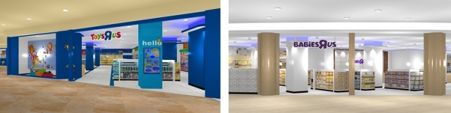 (左)「トイザらス 錦糸町店」外観イメージ (右)「ベビーザらス 錦糸町店」外観イメージ