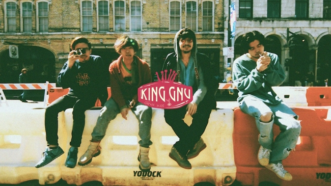 King Gnu