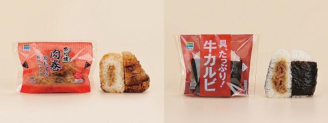 左:「炙り焼 肉巻おむすび」 右:「具、たっぷり! 牛カルビ」ファミリーマートよりどちらも現在終売