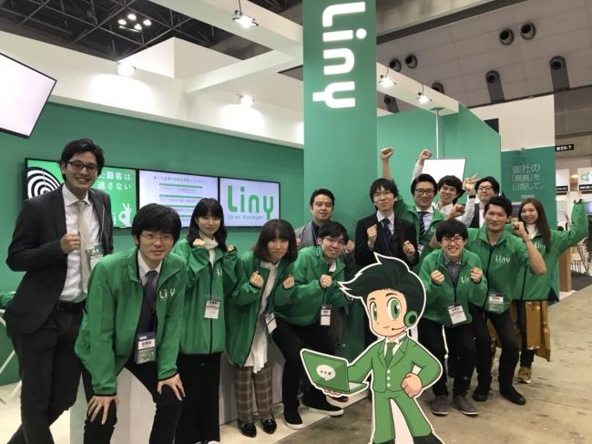 リードエグジビション ジャパン株式会社主催「2018年Japan IT Week 春」へ出展時の様子
