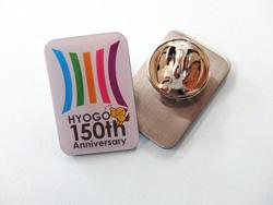参加特典の兵庫県政 150周年記念ピンバッチ