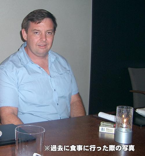 ジム・ワトキンス