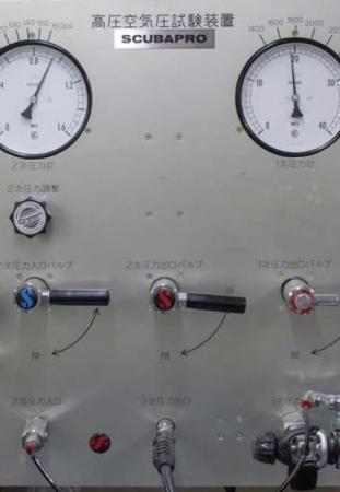 高圧空気圧試験装置