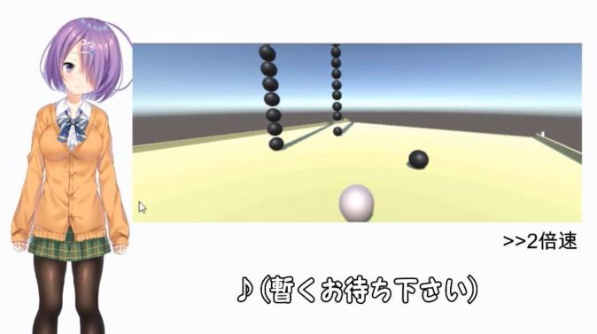 この動画がすごい!今週のおすすめバーチャルYouTuber動画(5月18日~5月25日) | Mogura VR