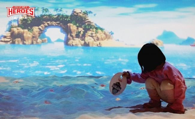 マジックビーチ