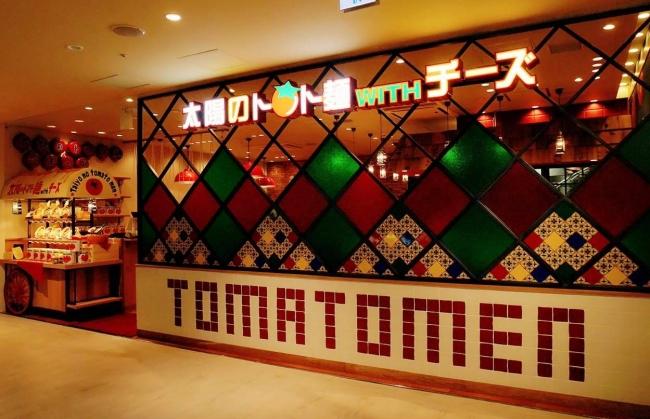 太陽のトマト麺 with チーズ 新宿ミロード店