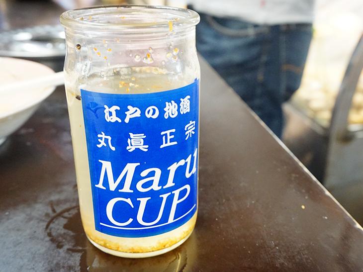 「出汁割」プラス50円