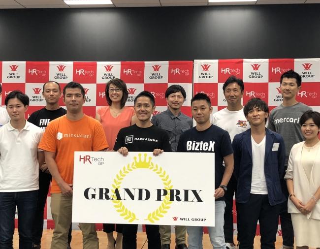 ▲ファイナリストたちで記念撮影。前方右から3番目BizteX株式会社 代表取締役 嶋田 光敏