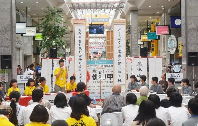 ▲予選は市内の商店街で行われ、観客も多数来場する