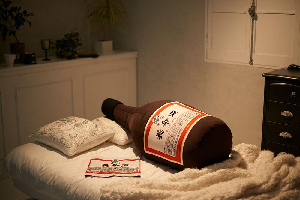 養命酒のジャンボ抱き枕