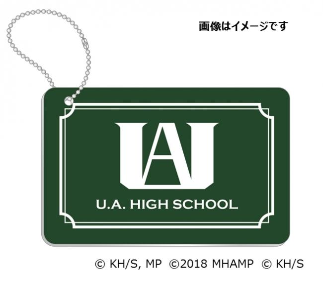 『僕のヒーローアカデミア THE MOVIE ~2人の英雄~ ×Tカード』オリジナルスライドカードケース