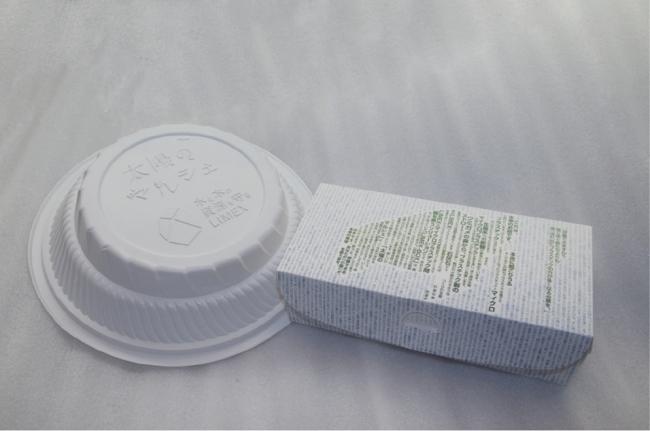 太陽のマルシェで配布されるLIMEX製MYBOX&LIMEX製の丸皿