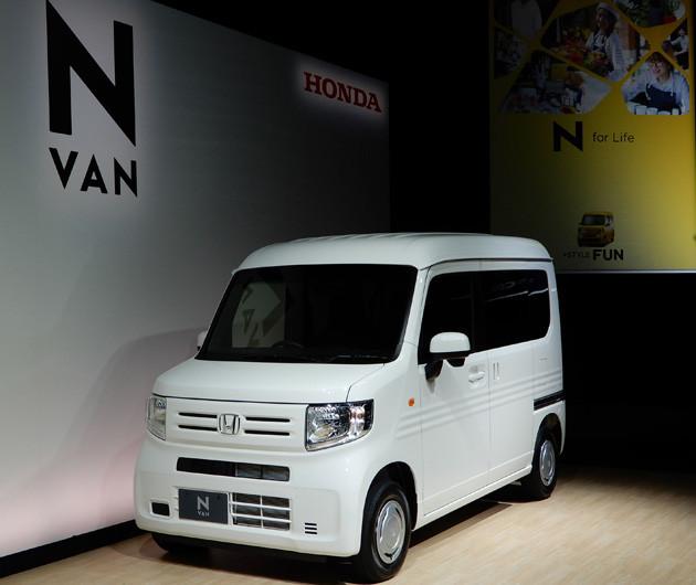 ホンダ「N」シリーズのニューモデル、軽商用バンの「N-VAN」。価格は1,267,920~1,799,280円(税込)
