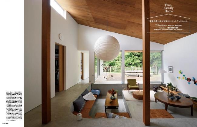 Y Residence 設計/八島建築設計事務所