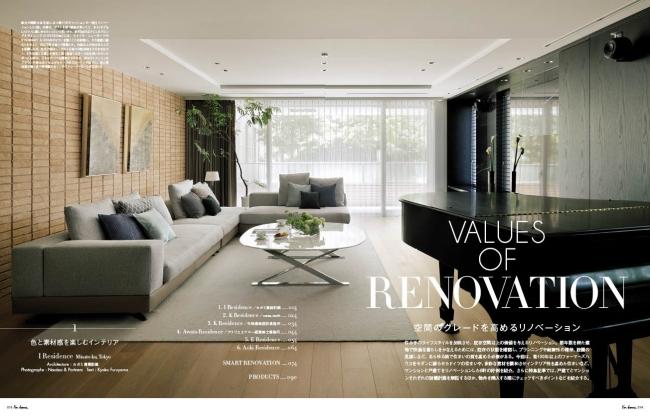 I Residence 設計/カガミ建築計画