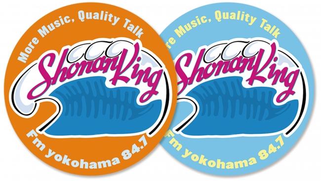 Shonnan King ステッカー(オレンジとスカイブルーの2色) ※イメージ