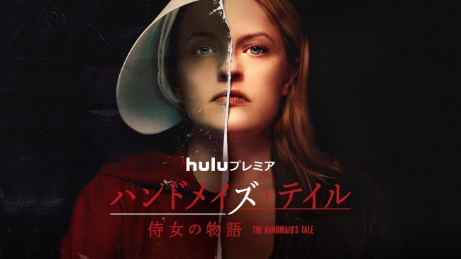 The Handmaid's Tale (C) 2018 MGM Television Entertainment Inc. and Relentless Productions LLC. All Rights Reserved.