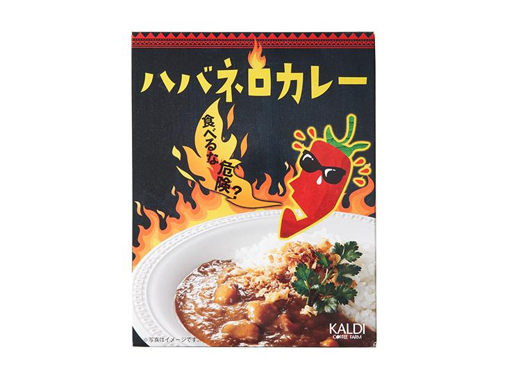 「オリジナル 食べるな危険?ハバネロカレー」(288円)