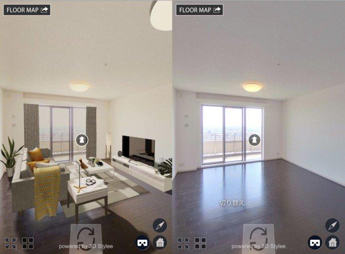 VRで部屋をコーディネート、スペースの使い方具体的に | Mogura VR
