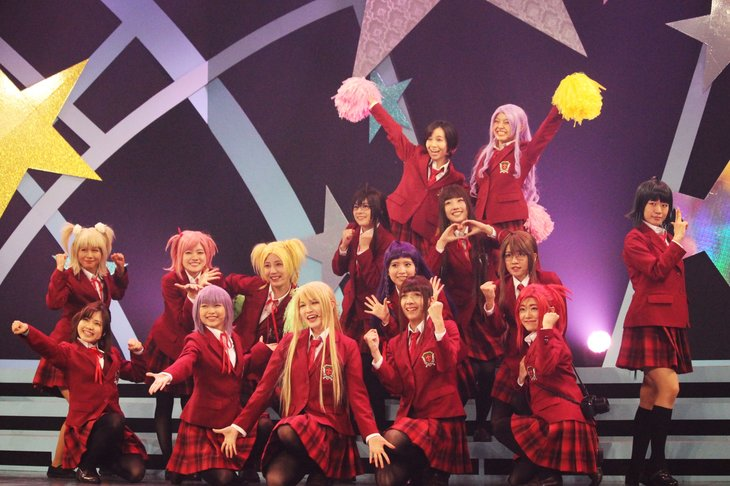 舞台「魔法先生ネギま!」舞台写真_15