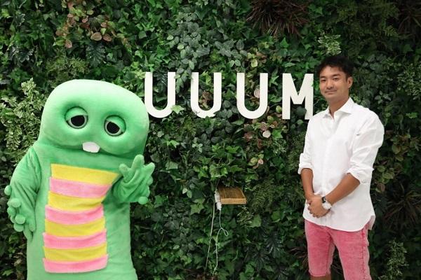 出典:「UUUM」ニュースリリース