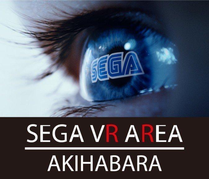 【秋葉原でVR体験】SEGA VR AREA AKIHABARAの店舗情報