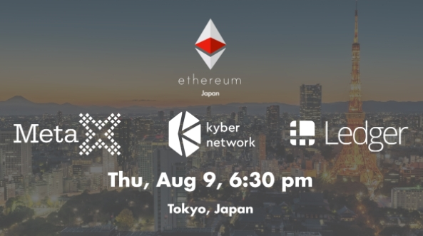 <MetaX, Kyber Network, Ledgerミートアップ>