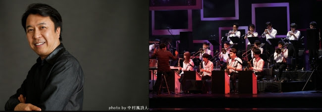 小曽根真 presents JFC All Star Big Band