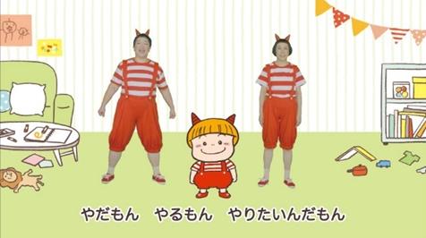 (C)原あいみ(京田クリエーション) (C)ポプラ社