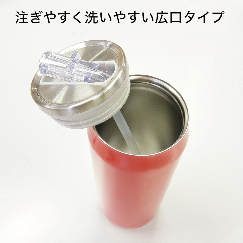 缶みたいなマイボトル 広口タイプ