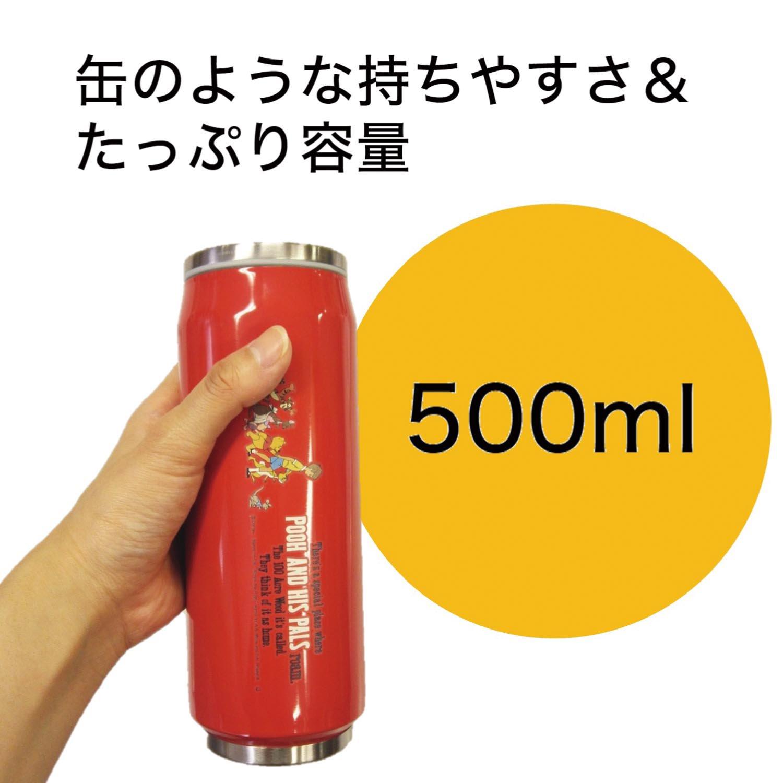 缶みたいなマイボトル 容量