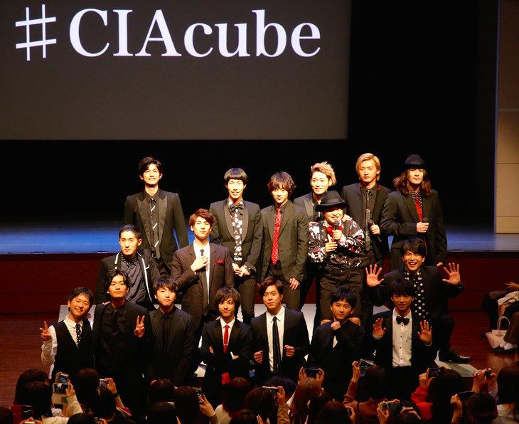 C.I.A.イベント写真