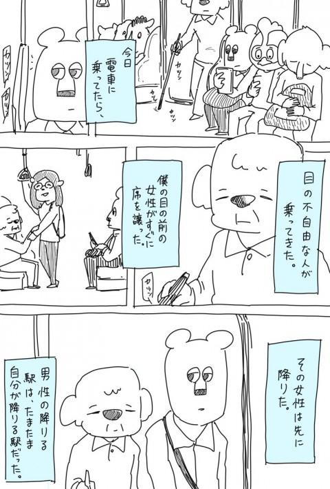 Twitter/@_wakuta