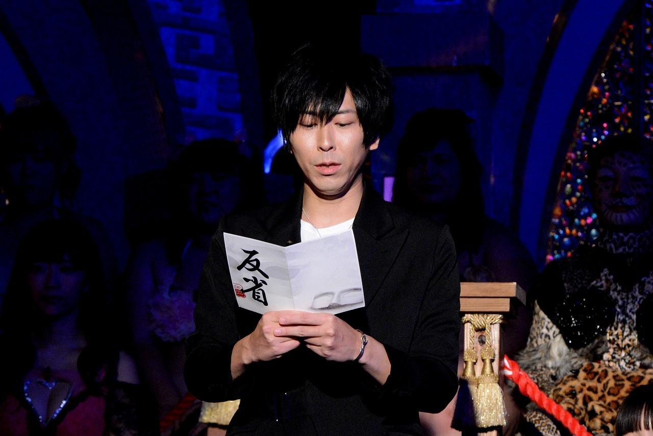 シド/Shinji (C)NTV有吉反省会