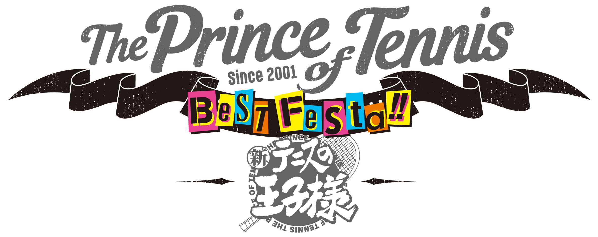 (C)許斐 剛/集英社・NAS・テニスの王子様プロジェクト