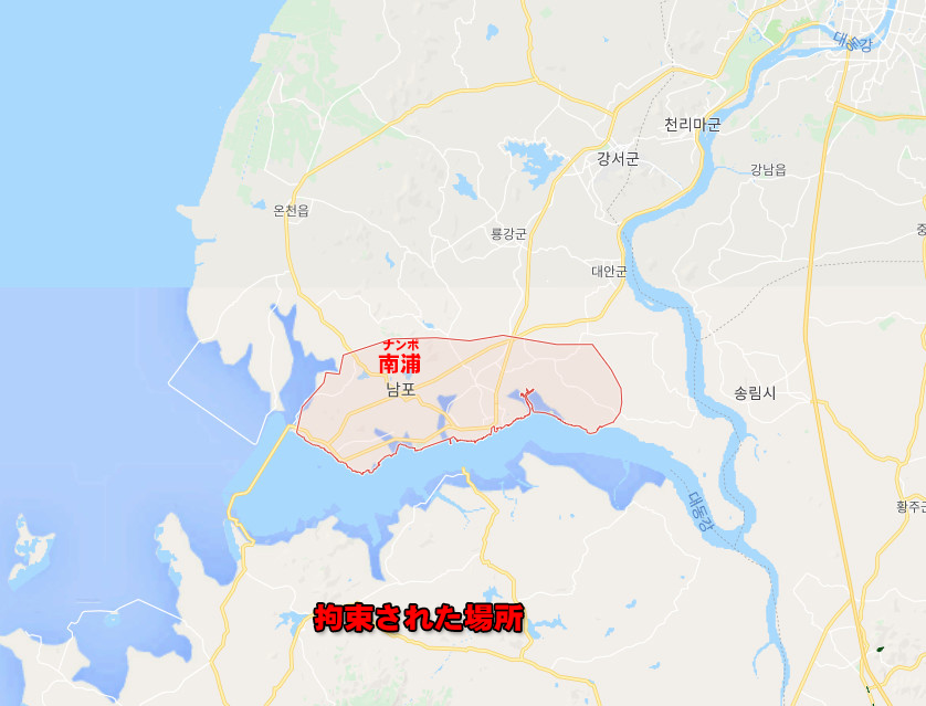 南浦の軍事施設