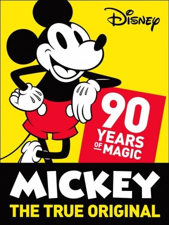 b59931106ed9b ... エイデンアンドアネイとディズニーとの出会いから生まれた「ディズニーベビーコレクション」の商品は、赤ちゃんやお子様を取り囲むすべての人たちに夢と笑顔を届け  ...