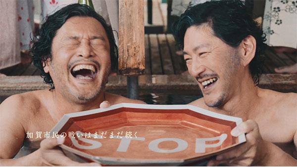 tokyo2023kaga0828-4