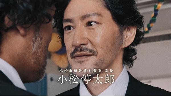 tokyo2023kaga0828-2