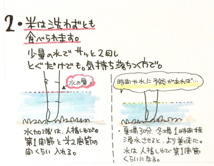 Twitter/@amiuozumi