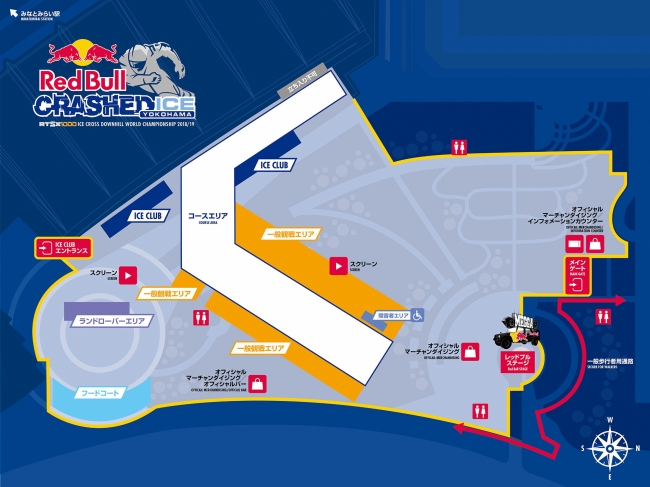 「Red Bull Crashed Ice 2018」会場図