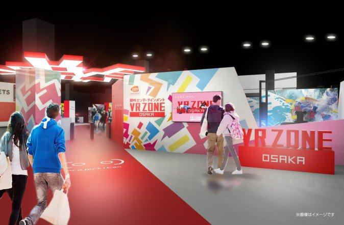 VR ZONEが大阪にやってくる! 遊べるコンテンツは? 今すぐ行ける施設も紹介 | Mogura VR
