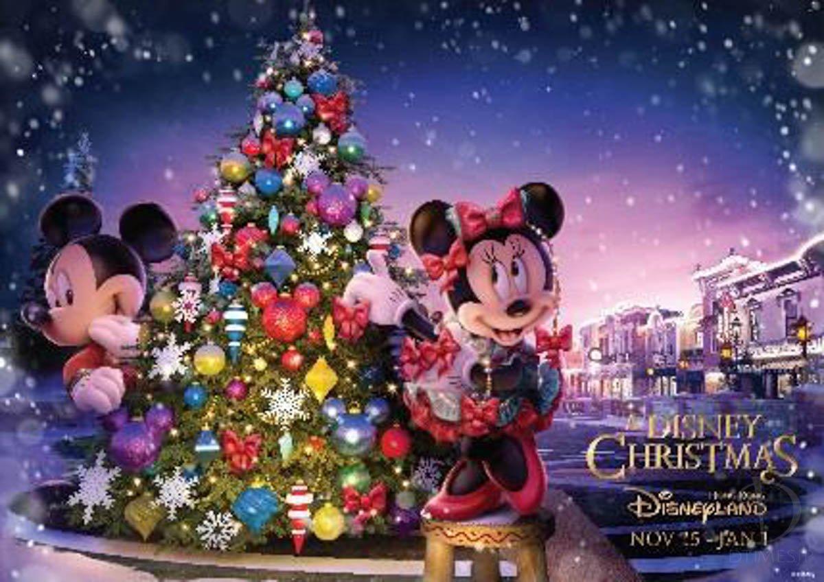 世界最大マウス・パーティーも同時開催!香港ディズニーランド・リゾート